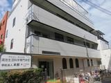 鴻池生活科学専門学校