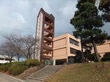 秋田高等学校