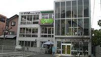 ブレーメン動物専門学校