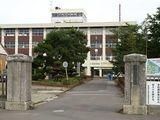 秋田工業高等学校