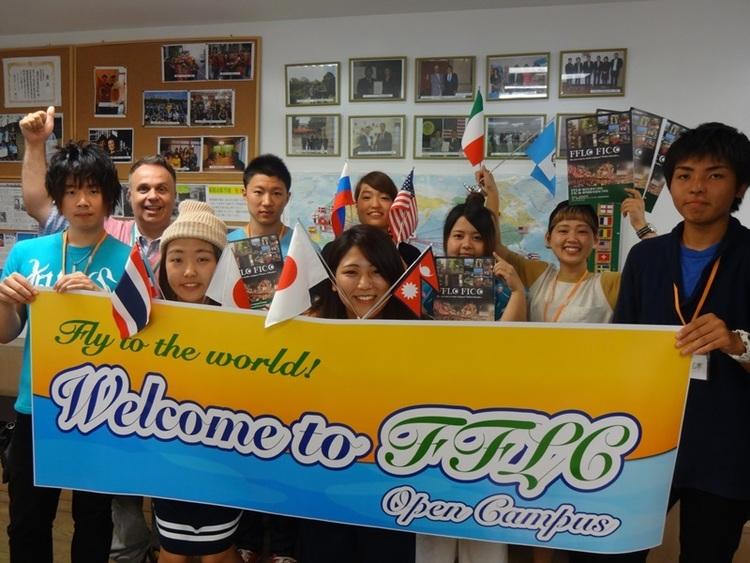 福岡外語専門学校画像
