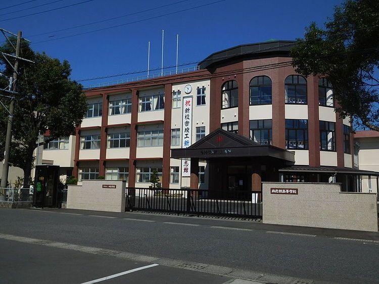 尚志館高等学校画像