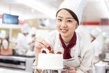 福岡キャリナリー農業・食テクノロジー専門学校