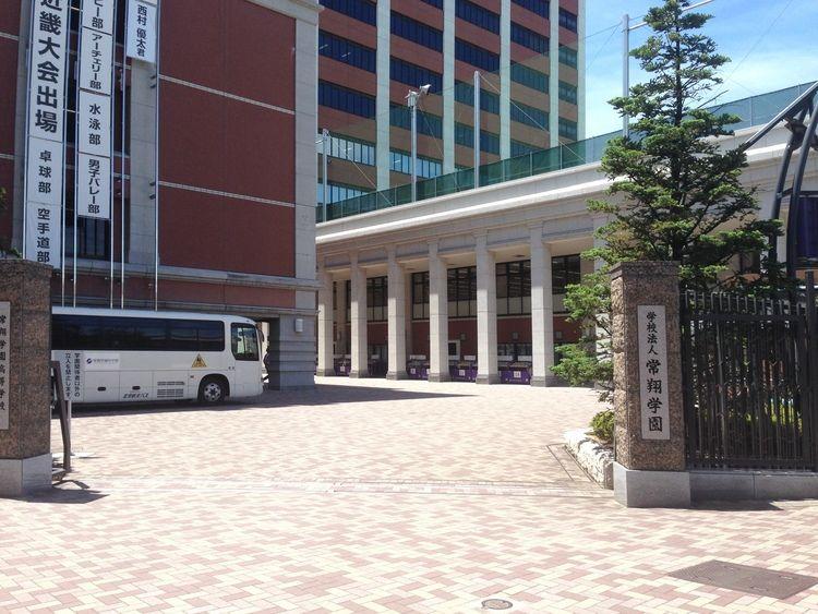 常翔学園高等学校画像