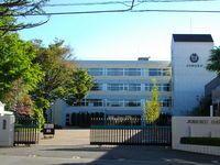 戸山 高校