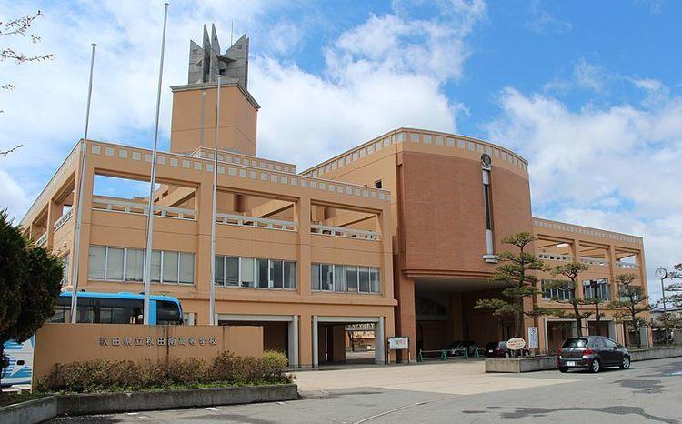 秋田南高等学校画像