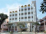 沖縄福祉保育専門学校