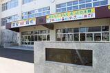 本郷小学校外観画像