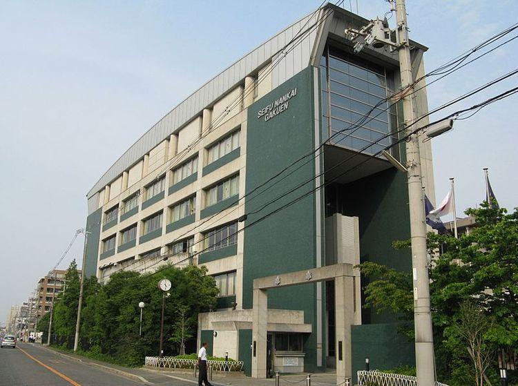 清風南海高等学校画像