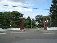 大館鳳鳴高等学校