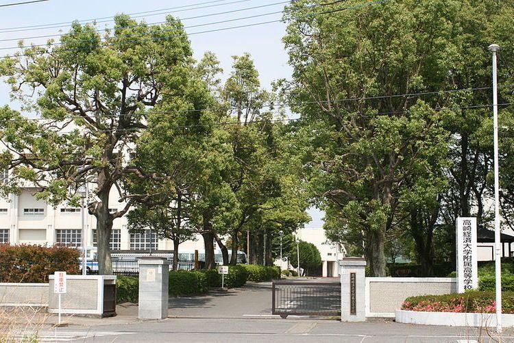 高崎経済大学附属高等学校画像