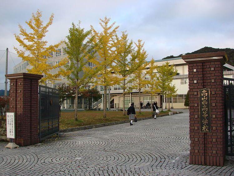 高山西高等学校画像