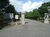 金足農業高等学校