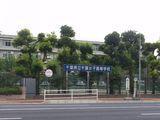 千葉女子高等学校