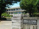 茂原樟陽高等学校