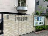 武蔵野大学附属千代田高等学院
