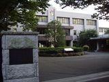 筑波大学附属駒場高等学校
