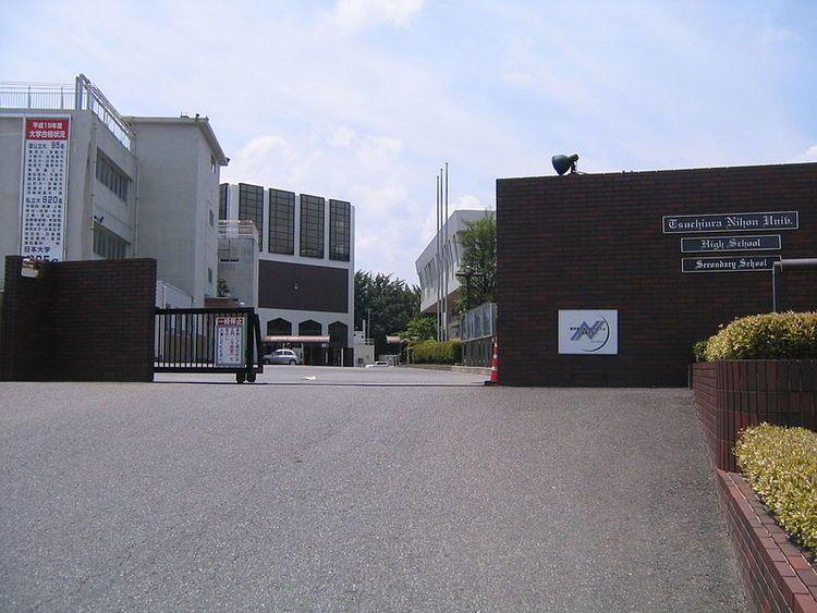 土浦日本大学高等学校画像