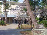 横手高等学校