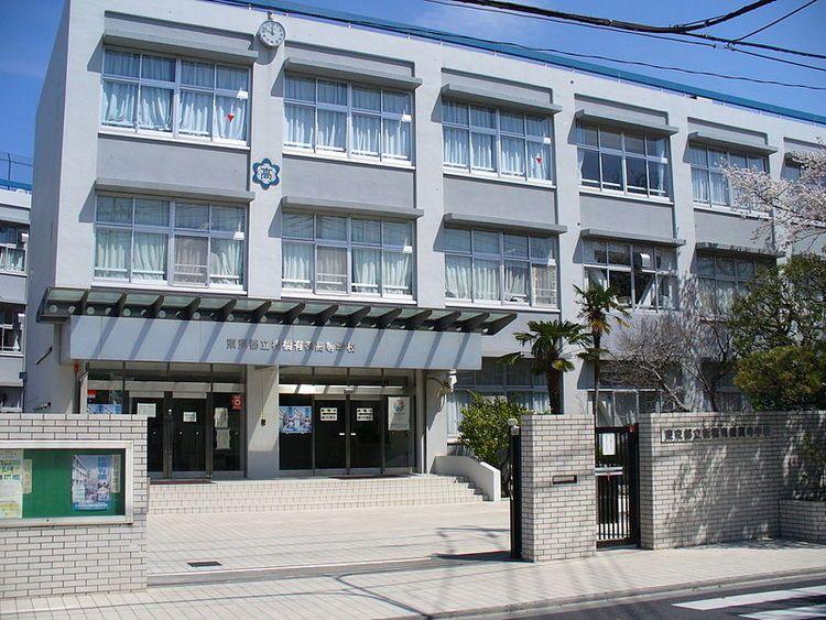 板橋有徳高等学校画像
