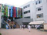 国立高等学校