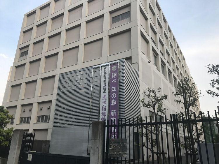 新宿高校(東京都)の情報(偏差値・口コミなど) | みんなの高校情報