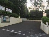 杉並総合高等学校
