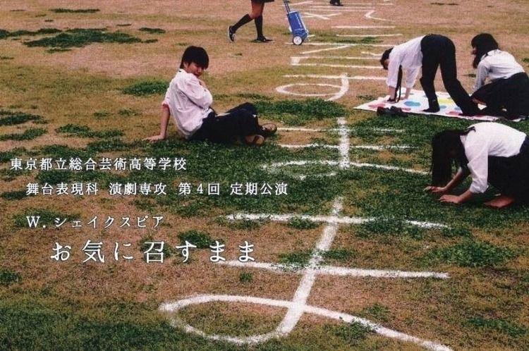 総合芸術高等学校画像