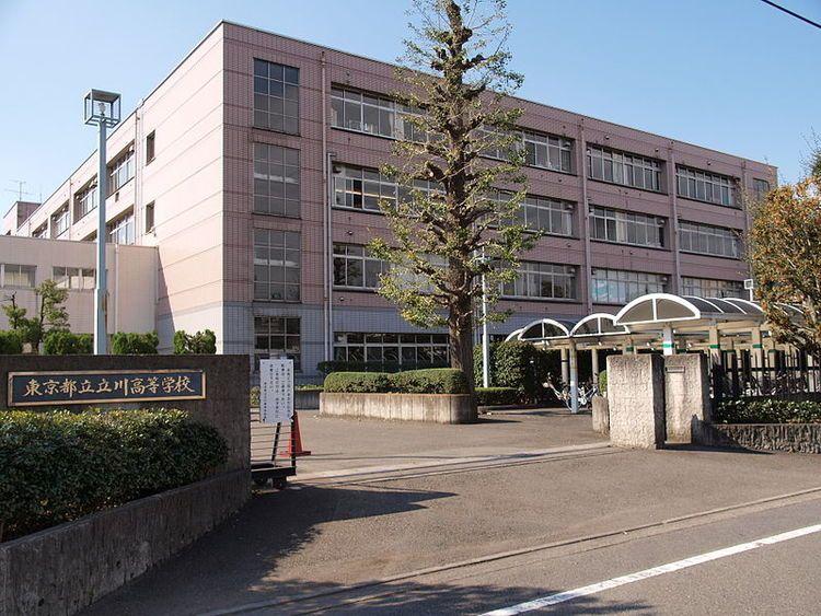 立川高等学校画像