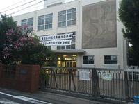 東京立正高等学校
