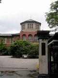 同志社女子高等学校