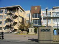 足利大学附属高等学校