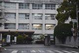 脇町高等学校
