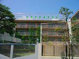 安部学院高等学校