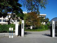 佐野高等学校
