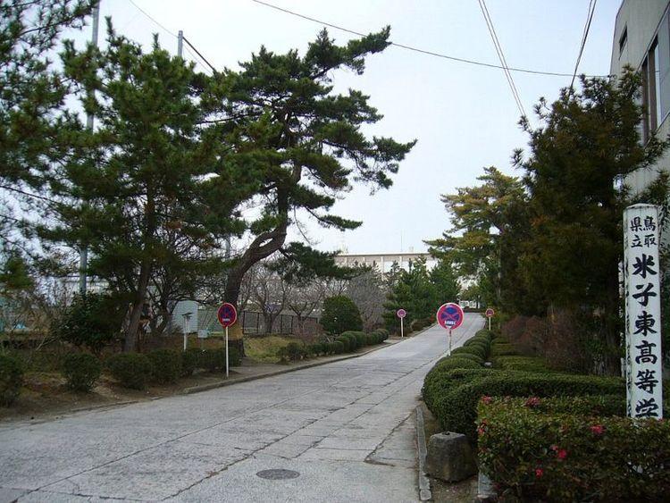 米子東高等学校画像