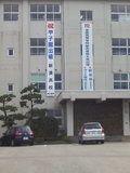 新湊高等学校