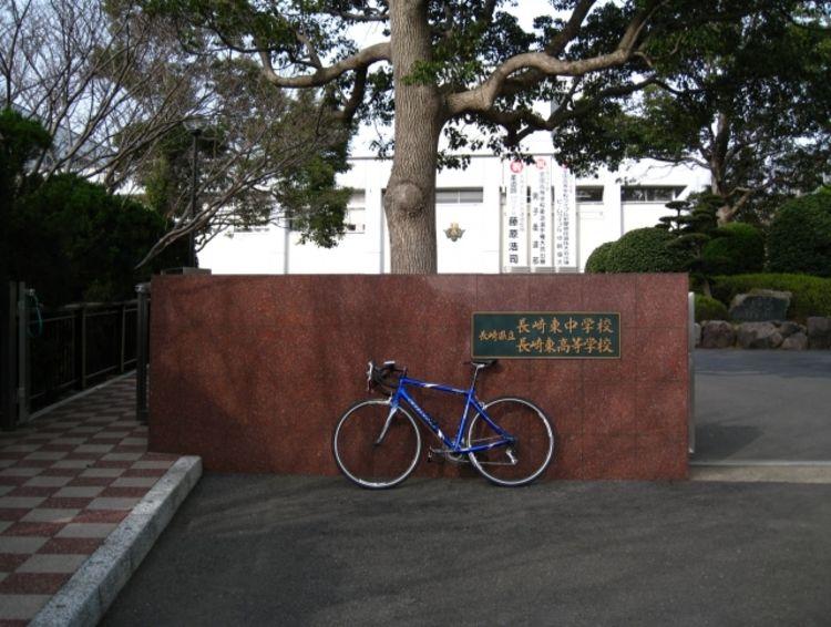 長崎東高等学校画像