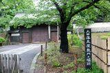上田高等学校
