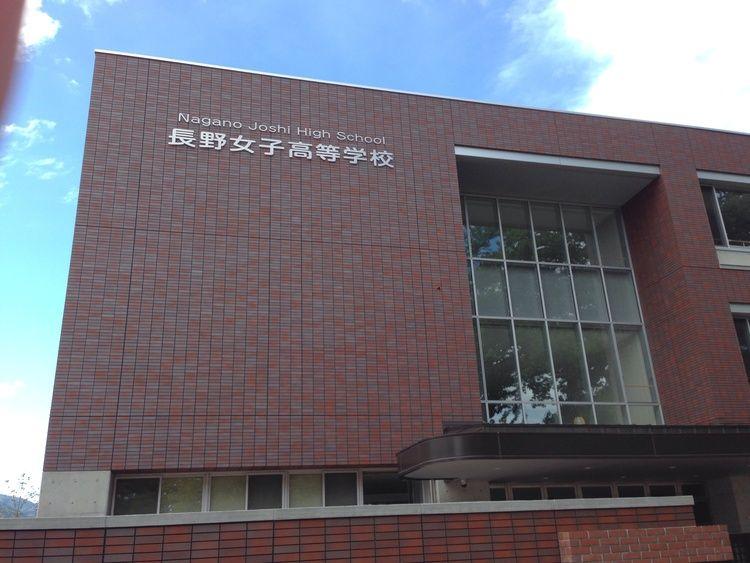 長野 高校 偏差 値