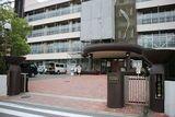 名古屋大谷高等学校