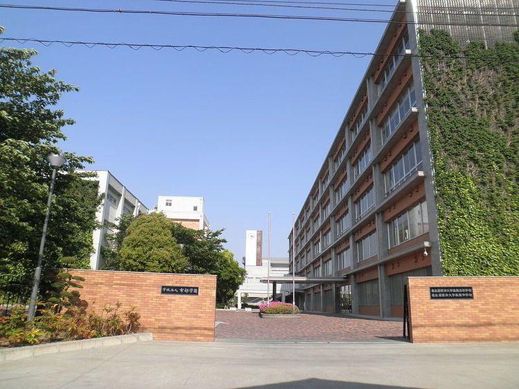 名古屋経済大学高蔵高等学校画像