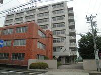 名古屋工業高等学校