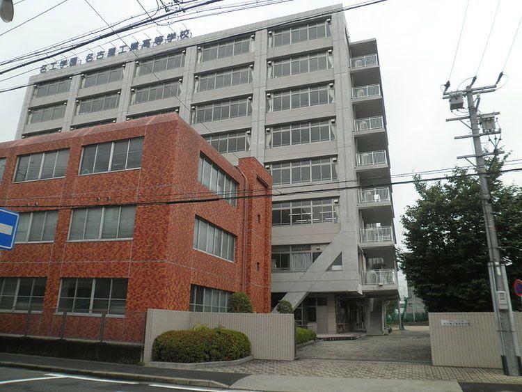 名古屋工業高等学校画像