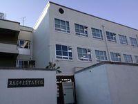 名古屋市立菊里高等学校