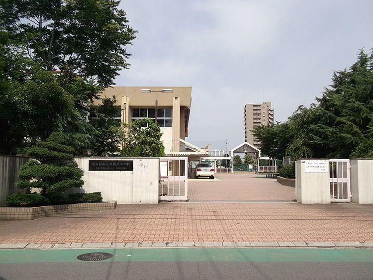 名古屋市立西陵高等学校画像