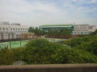 名古屋市立富田高等学校