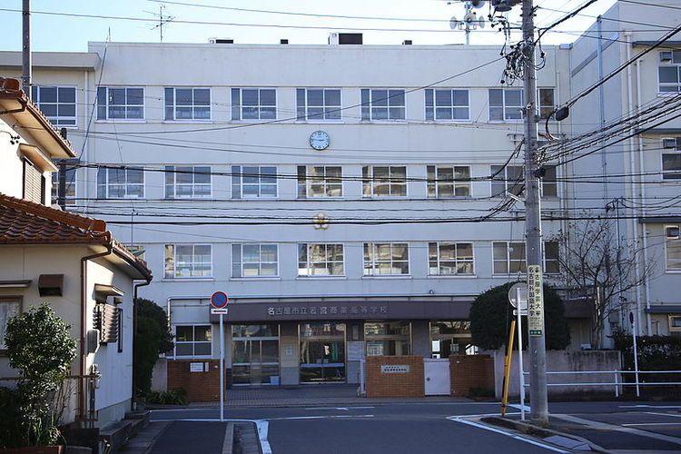 名古屋市立若宮商業高等学校画像