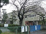 県居小学校