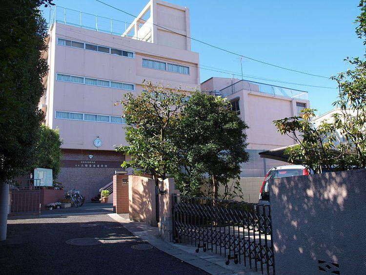 日本女子体育大学附属二階堂高等学校画像